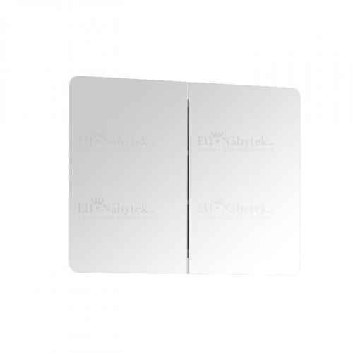 Otevírací skříňka se zrcadlem, bílá, na objednávku, LYNATET TYP 160