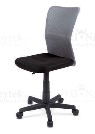 OFFICE CHAIR BACK GREY MESH / SEAT BLACK MESH