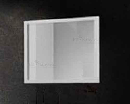 Zrcadlo LUCKA bílá lesk